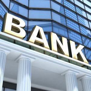 Банки Агинского