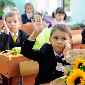 Школы Агинского