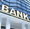 Банки в Агинском