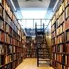 Библиотеки в Агинском