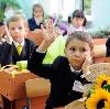 Школы в Агинском