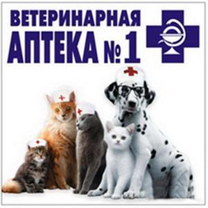 Ветеринарные аптеки Агинского